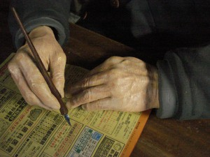 ファーブルさんの手。
